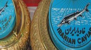 فروش بهترین خاویار ایرانی