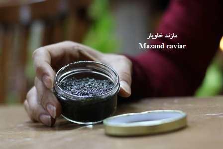 خاویار اصل ایرانی